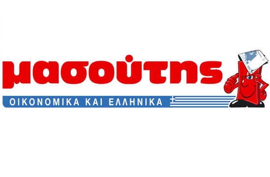 Greek super market chain Masoutis eyes €830 million in turnover for 2019