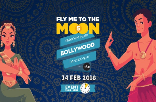 Athens International Airport to host Bollywood show on Valentine's Day
