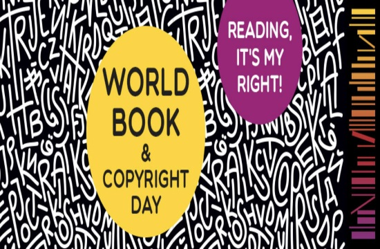 Greece celebrated World Book Day with host of events on April 23rd