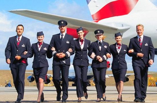 Tornos News | Female British Airways cabin crew win the