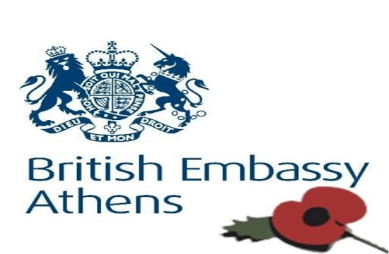 British Residence Open Day organized in Athens on Sunday, December 15