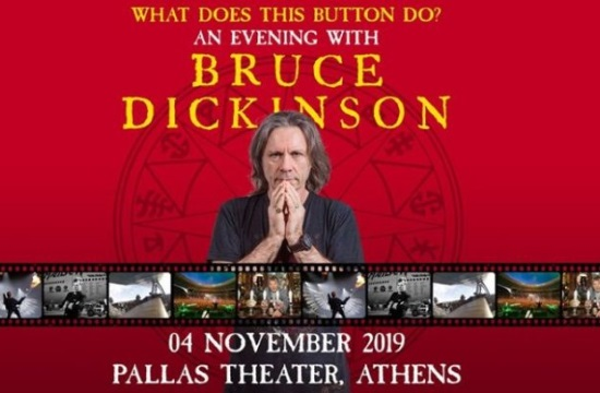Iron Maiden's Bruce Dickinson to present his autobiography in Athens of Greece