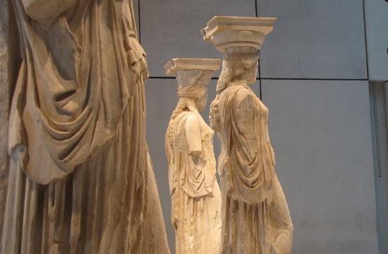 Greek-Italian artistic directors platform at Acropolis Museum in Athens