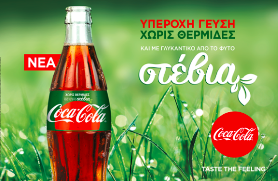 Greece launches new light Coca‑Cola with stevia sweetener