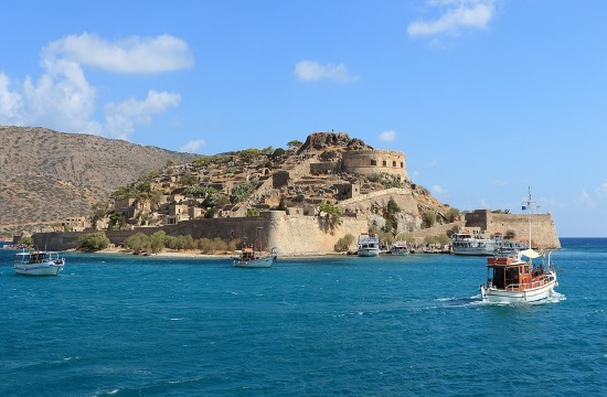 The eerie beauty of Spinalonga island off Crete