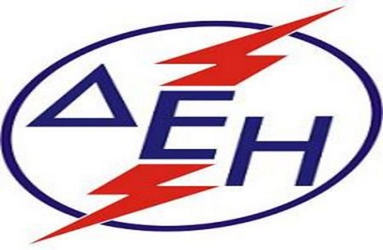 Greek Public Power corp launches campaign to collect €1.05 billion in arrears