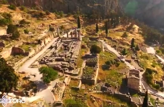Delphi as never seen before