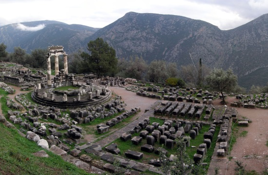 150,000 euro grand prize awarded to Greek archaeological works on June 7