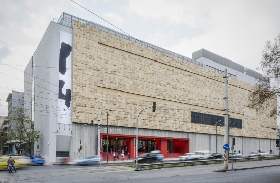 National Museum of Contemporary Art opens in Athens on Friday