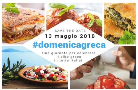 "Greek Gastronomy Day ""Domenica Greca"" a big success in Italy"