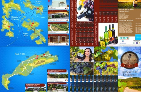 Gastronomy Tourism: Wine Roads in Rhodes, Kos, Patmos, Leros and Lipsoi