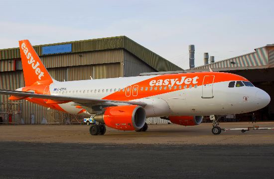 EasyJet To Set Up New Airline In Austria