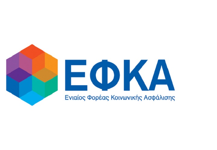 Greek government: Installment plan for social security arrears in February