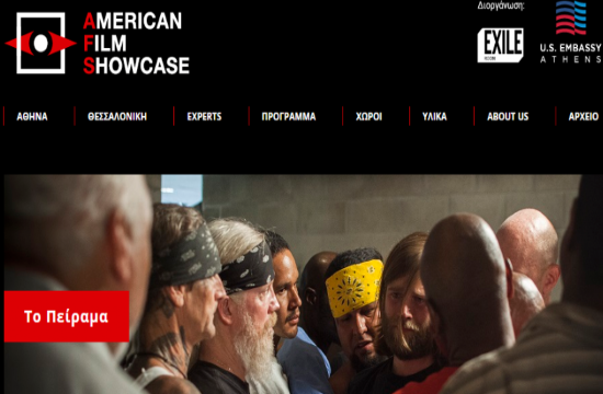 American Film Showcase welcomed to Thessaloniki in Greece on March 2-5