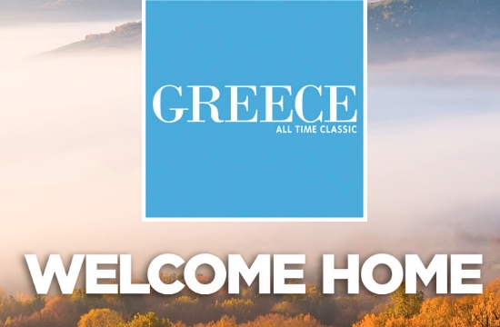 Greece launches big push ad tourism campaign