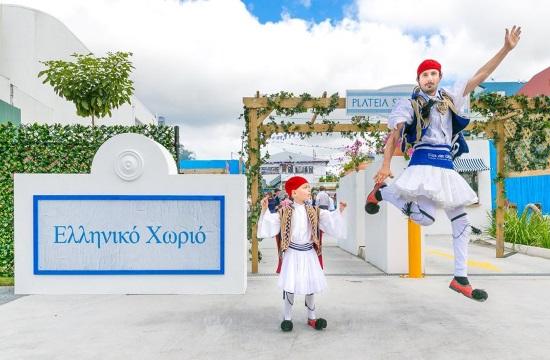 Brisbane's largest Paniyiri Greek Festival in Australia on May 19-20