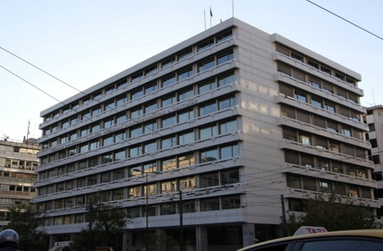 Greek Finance Ministry: Ready to support the government's choices in health crisis