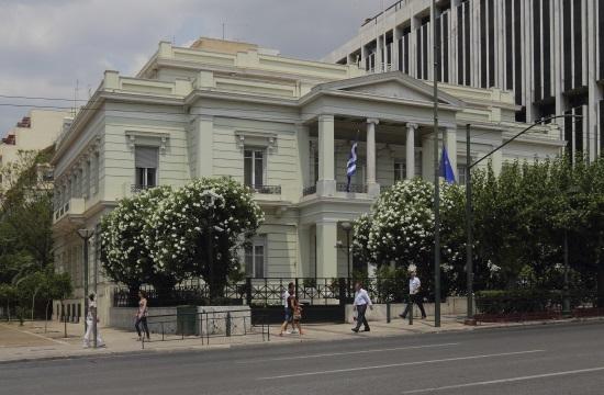 "Final part of ""Diplomats recite Greek Literature"" video released"