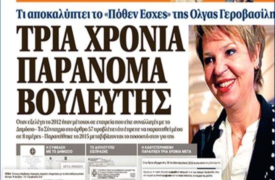 Greek opposition calls for Minister's resignation after Proto Thema revelations