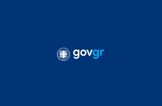 Active gov.gr portal to further reduce physical visits to state services in Greece