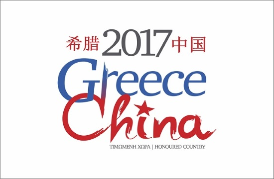 Greece-China Action plan meetings conclude with four cooperation deals