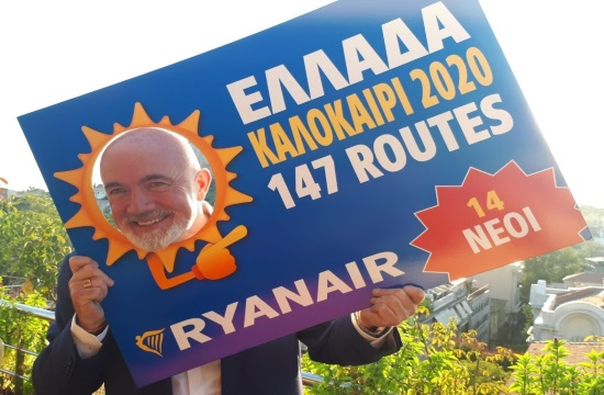 Ryanair launches 14 new routes in Greece for Summer 2020