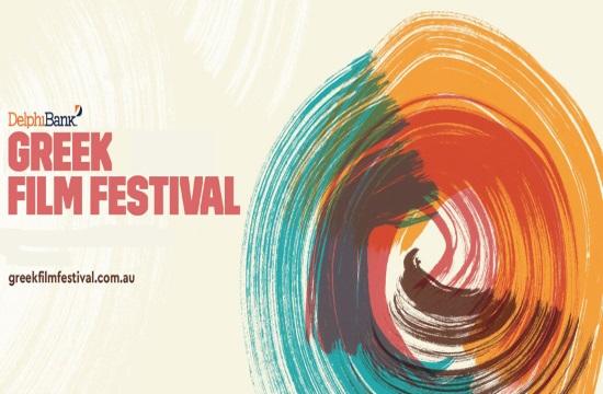 Delphi Bank 25th Greek Film Festival to kick off in Sydney on October 9 (video)