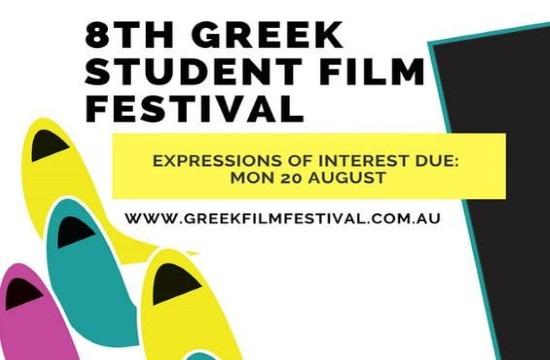 8th Greek Student Film Festival in Australia seeking new entries