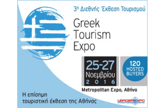 3rd Greek Tourism Expo on November 25-27 - 120 buyers from 35 countries