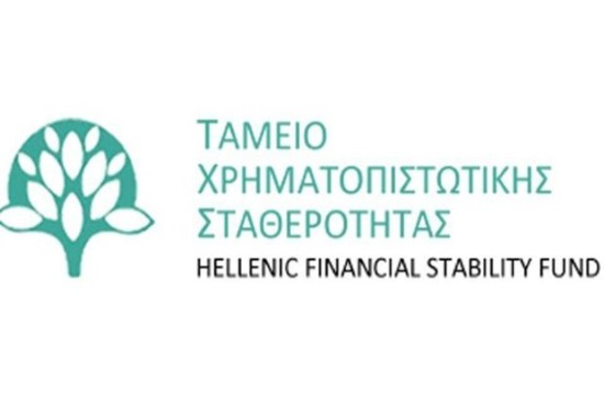 Hellenic Financial Stability Fund to fill vacant CEO board position