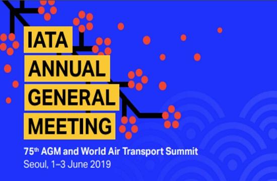 International Air Transport Association announced leadership developments