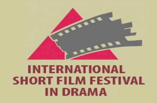 Record number of applications for Drama short film festival in Greece