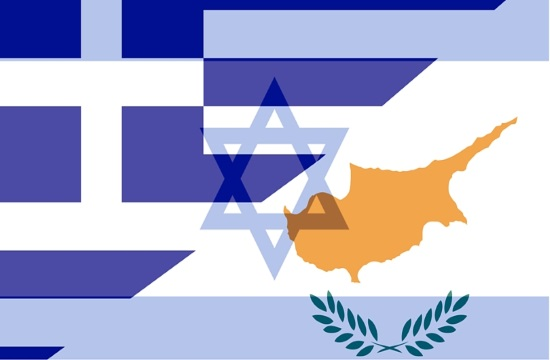 Cyprus - Greece - Israel trilateral cooperation at Economist  Summit in NY