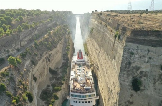 Spectacular transit of cruise ship through Corinth Canal in SW Greece