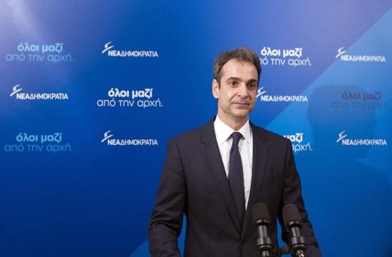 Greek main opposition leader stresses need for national reform plan