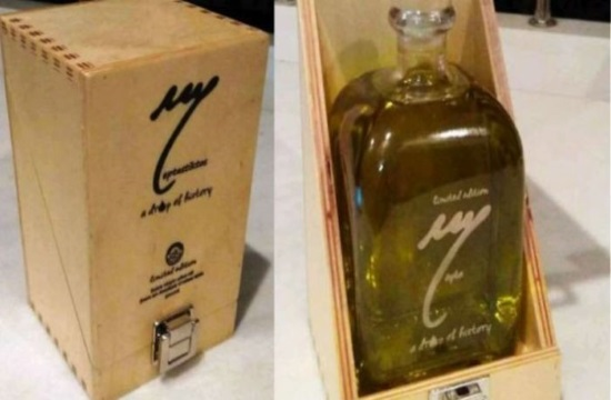 Cretan olive oil fetches price of €1,020 per liter at Dutch auction