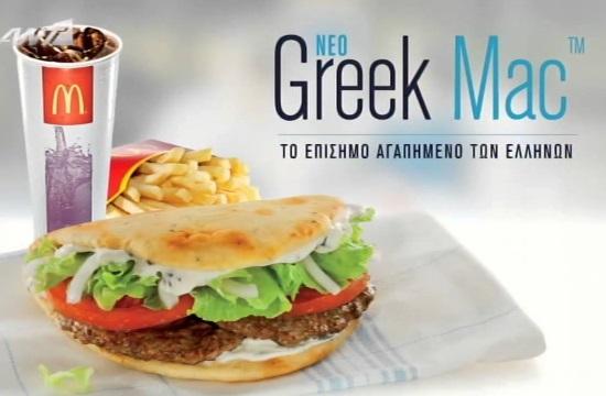 11 new McDonald's restaurants opened in Greece