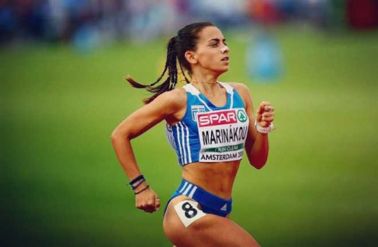 Greece's top young female athlete for 2015 relocates to Australia