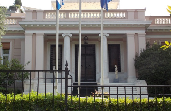 Maximos Mansion: Greek prime minister's trip to Cuba cost 22,900 euros