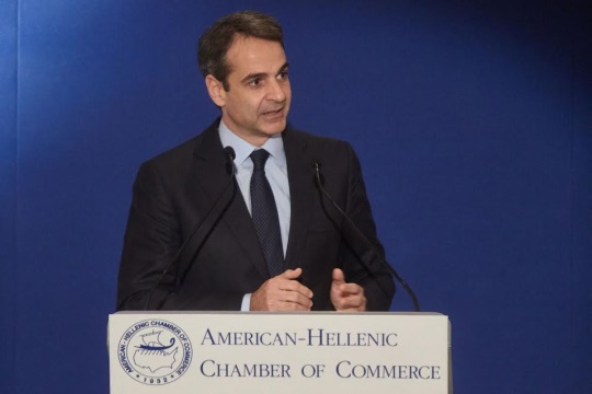 Greek opposition leader Mitsotakis: Support of primary sector a top priority