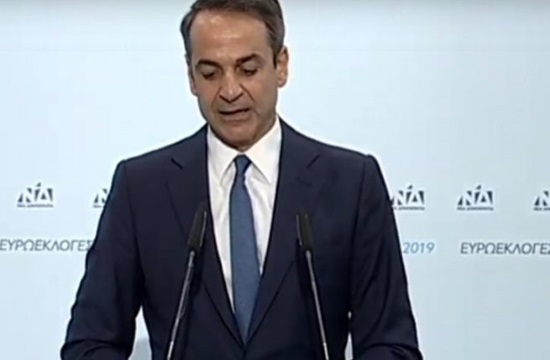 New Democracy leader Mitsotakis outlines plans for his government