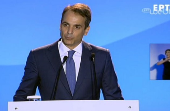 Geek main opposition leader Mitsotakis visits island of Rhodes