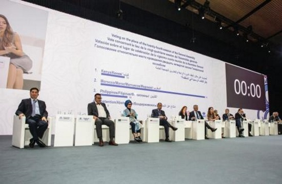 Morocco wins vote to host World Tourism Organization General Assembly in 2021