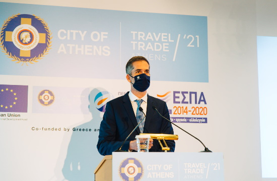 7th Travel Trade Athens: How will tourism recover in the Greek capital
