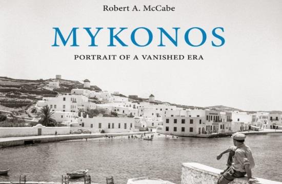"Mykonos: ""Portrait of a Vanished Era"" book signed by McCabe"