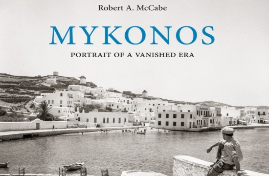 US photographer Robert McCabe granted honorary Greek citizenship