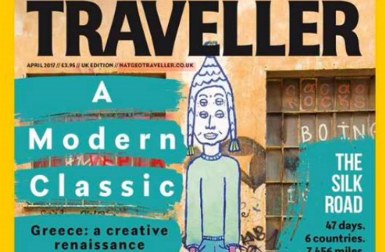 "Greece on the cover of the National Geographic Traveler: ""A modern classic"""