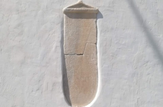 Ancient Nikouria artifact, missing for a century, rediscovered on Amorgos island