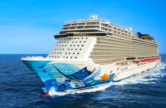 Tornos News Norwegian Cruise Line To Launch New Ship For Alaska - Alaskan cruise ship