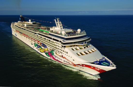 Norwegian Cruise Line Holdings Ltd. (NASDAQ:NCLH)